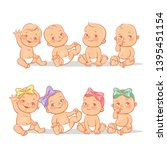 happy little babies sit  play ... | Shutterstock .eps vector #1395451154