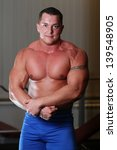 young pumped power lifter with... | Shutterstock . vector #139548905