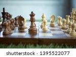 selective focus of wooden chess ... | Shutterstock . vector #1395522077