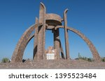 urgench  uzbekistan   april ... | Shutterstock . vector #1395523484