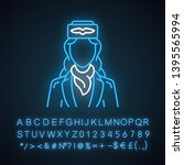 Stewardess Neon Light Icon. Ai...
