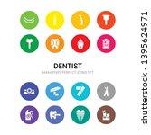 16 dentist vector icons set... | Shutterstock .eps vector #1395624971
