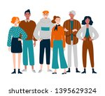 group of diverse young  middle...   Shutterstock .eps vector #1395629324