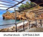 stony landscape by the sea | Shutterstock . vector #1395661364