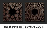 decorative mandala. golden...   Shutterstock .eps vector #1395752804