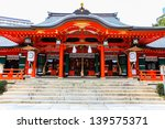 pagoda in kyoto  japan | Shutterstock . vector #139575371