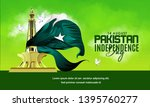 Pakistan Independence Day  14...