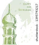 """eid mubarak"" background design ... | Shutterstock .eps vector #1395793217"