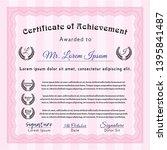 pink certificate of achievement.... | Shutterstock .eps vector #1395841487