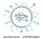 search flight line icon. find...   Shutterstock .eps vector #1395842864