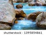 beautiful closeup rushing... | Shutterstock . vector #1395854861