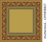 vector abstract decorative... | Shutterstock .eps vector #1395858827