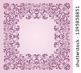 vector abstract decorative... | Shutterstock .eps vector #1395858851