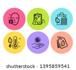 prescription drugs  bio... | Shutterstock .eps vector #1395859541