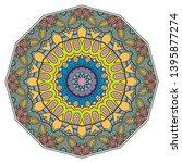 mandala flower decoration  hand ... | Shutterstock .eps vector #1395877274
