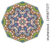 mandala flower decoration  hand ... | Shutterstock .eps vector #1395877277