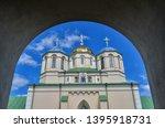 ostroh  ukraine   may 09  2019  ... | Shutterstock . vector #1395918731