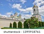 ostroh  ukraine   may 09  2019  ... | Shutterstock . vector #1395918761