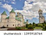ostroh  ukraine   may 09  2019  ... | Shutterstock . vector #1395918764