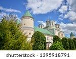 ostroh  ukraine   may 09  2019  ... | Shutterstock . vector #1395918791