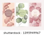a set of cards with abstract... | Shutterstock .eps vector #1395949967