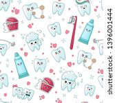 seamless pattern   kawaii tooth ... | Shutterstock .eps vector #1396001444