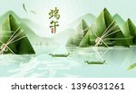Stock vector giant rice dumplings mountain upon the river dragon boat festival written in chinese characters 1396031261