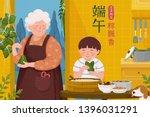 grandmother making rice... | Shutterstock .eps vector #1396031291