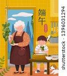 grandmother making rice... | Shutterstock .eps vector #1396031294