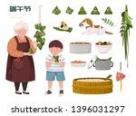 grandmother and grandchild...   Shutterstock .eps vector #1396031297