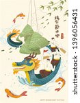 hanging rice dumplings and boat ...   Shutterstock .eps vector #1396056431