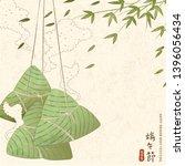 hanging rice dumplings and...   Shutterstock .eps vector #1396056434