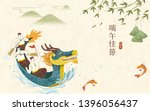 hanging rice dumplings and boat ... | Shutterstock .eps vector #1396056437