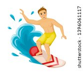 summer vacation at sea and... | Shutterstock .eps vector #1396061117