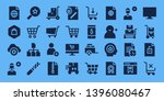 add icon set. 32 filled add... | Shutterstock .eps vector #1396080467