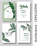 set of wedding invitation card... | Shutterstock .eps vector #1396132904