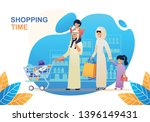 shopping time banner. cartoon... | Shutterstock .eps vector #1396149431