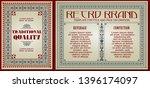 template advertisements  flyer  ...   Shutterstock .eps vector #1396174097