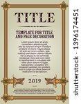 template advertisements  flyer  ...   Shutterstock .eps vector #1396174451