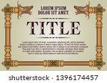 template advertisements  flyer  ...   Shutterstock .eps vector #1396174457
