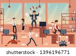 the concept of office chaos in... | Shutterstock .eps vector #1396196771