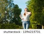 happy laughing young woman... | Shutterstock . vector #1396215731