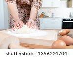 young beautiful girl making... | Shutterstock . vector #1396224704