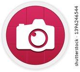 camera   vector app icon   Shutterstock .eps vector #1396246544