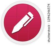 pen   vector app icon   Shutterstock .eps vector #1396246574
