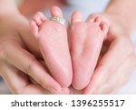 baby feet finger ring   concept ... | Shutterstock . vector #1396255517