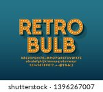 vector retro light bulb... | Shutterstock .eps vector #1396267007