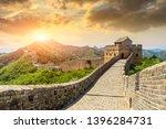 The Great Wall Of China At...
