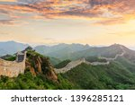 the great wall of china at... | Shutterstock . vector #1396285121