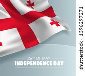 georgia happy independence day... | Shutterstock .eps vector #1396297271